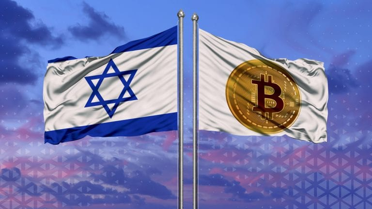 Major Israeli Investment House Invested $100 Million in the Grayscale Bitcoin Trust Fund in December 2020